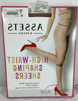 Assets by Spanx High Waist Shaping Sheers Nude Size 3 Tights